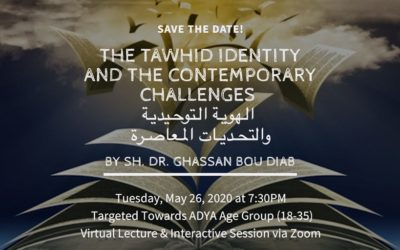 Virtual Interactive Religious Talk: The Tawhid Identity and the Contemporary Challenges (الهوية التوحيدية والتحديات المعاصرة)